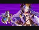 【FGO】真明解放版 不夜城のアサシン 宝具【Fate/Grand Order】
