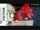 【遊戯王】カオスな仲間と闇のゲームをしてみたN スリーカード次元編