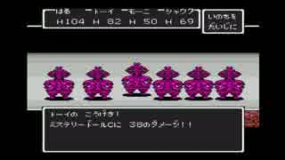 【過去生】【実況】~魔族の大地~TDQ2 28(29)【初見】【五時起き