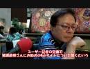 猪瀬直樹さんにブックマークしたくなるWebサイトを聞いてみた