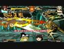 【ギルティギア】Guilty Gear Xrd REV2 ゆっくり実況 イノで20段目指す Part1