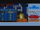 【ゆっくり実況】ファイアーエムブレム 烈火の剣 理縛り 15章