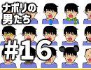 第86位:[会員専用]#16 すぎるのオススメ100連発!
