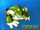 【アレンジ】ロックマン4 トードマンステージ