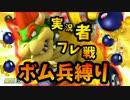 【マリオカート8DX】初夏の実況者グランプリ とりっぴぃ視点【2GP目】