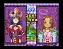 マジカルドロップ2 (データイースト・1996.03) 3/3 thumbnail