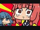 琴葉姉妹とゆかマキでR6S実況11【VOICEROID実況】