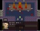 卍【実況】四人の王国をプレイする誠実な男 part26