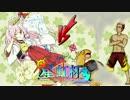 【ポケモンSM】巫女服九尾の往く!実況者大会。星虹杯① vs わくたん