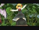 ルーミアとみすちーがスカート捕食してDaisuke【特殊な紳士向け】