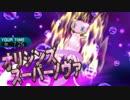 【ポケモンSM】愛のためのフリーバトル対戦日誌 Part1【実況】