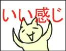 第61位:ナタラディーン (full ver.) / Q-Mex thumbnail