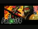 【Fallout4】おもむろに字幕プレイ Ver.9