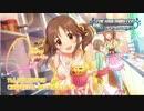 追い風・プリンセス (追い風running x ア