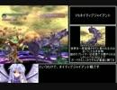 【Wii】ルーンファクトリーオーシャンズRTA 8時間18分15秒 part12/13