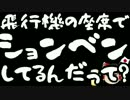 【腹を割って話そう】木島英登、プロ障害者だった。