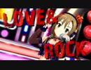 【デレステMAD】LOVE & ROCK【多田李衣菜】