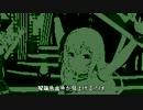 【GB風】瑠璃色金魚と花菖蒲
