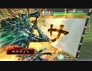 【ヘタレ】三国志大戦4Ver.1.0.5D【サテライト】30回