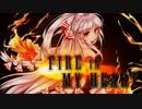 【東方VOCAL PV】FIRE IN MY HEART(SDVX)[月まで届け、不死の煙]Spacelectro feat....