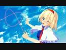 【東方MMD】人形師アリス!!~第9弾~【3年間の総決算♪】