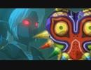【ブレスオブザワイルド】試練の覇者を遊び尽くす【DLC編】♯53