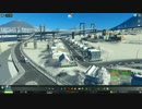 【実況】Cities:Skylines 2nd Part5 (2/3)