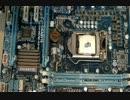 CPUの取外し方と取付方編