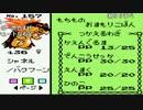 【ch】うんこちゃん『ポケットモンスター 金』part30【2017/07/01】
