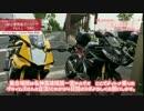 第91位:Luxury Rider 059 SS3台で行く! GW出雲角島ツーリングPart.1 -DAY1- thumbnail