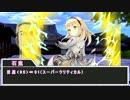 【クトゥルフTRPG】少年少女の自由への戦い導入編! 最終回