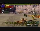 【3BH】バカで変態な3人組みが狩に出てみたXX【閣螳螂編】