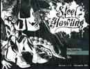 悲しい過去と狂った世界 【実況】Steel Howling part5
