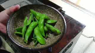 枝豆は大豆やねんで【長火鉢とおっさん31】