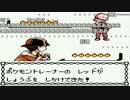 【ch】うんこちゃん『ポケットモンスター 金』part58【2017/07/02】