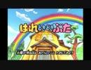 はれときどきぶた(TVアニメ版) OP/ED集