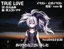 【v4_フラワ】TRUE LOVE【カバー】 #フラワ誕生祭2017 #v_flower