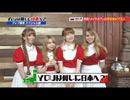 YOUは何しに日本へ?(配信オリジナル) 2017/7/3配信分【シリーズ配信中!】