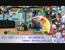 【電撃FCI】  6/19 船橋ファンファン 第57回定例大会 「リセット」