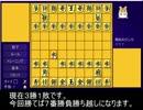 【ハム将棋】将棋上達への道!第二章 VSハム 【電王名人戦】第5局