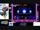 マイティガンヴォルトバースト(3DS)を初見プレイ! GV編その3