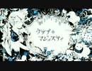 【APヘタリア人力×手描きPV合作】クラブ=マジェスティ【米誕2017】