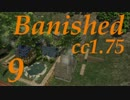 Banished - ColonialCharter1.75 Pt9
