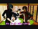 第49位:【MMD刀剣乱舞】伊達くう日々も好き好きDX(再)【MMD紙芝居】 thumbnail