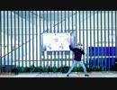 【歌って踊ってみたLIVE】小4/「ゆーがらお友達」キング・クリームソーダ