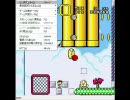 VIPマリオ4をプレイしまっすpart18part6 thumbnail
