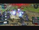 PS4『ガンダムバーサス GUNDAM VERSUS』ドム編  特別CM