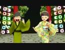 第57位:【MMDおそ松さん】 135と松女子で東京サマーセッション 偶数松もいるよw