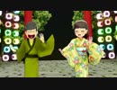 【MMDおそ松さん】 135と松女子で東京サマーセッション 偶数松もいるよw