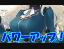 【艦これ】声豚が今更春イベ実況 part.90【17春イベE-2甲】